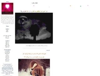 tabasomstar.loxblog.com screenshot