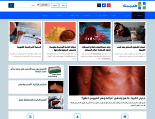 tabeebk.com screenshot
