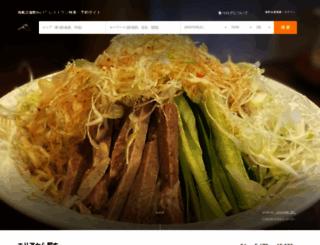 tabelog.com screenshot