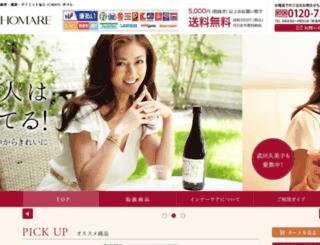 taberu-kirei.e-homare.com screenshot
