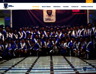 tabesh.edu.af screenshot