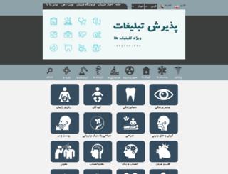 tabiban.net screenshot