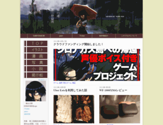 tabinomichi.com screenshot
