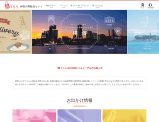 tabiulala.com screenshot