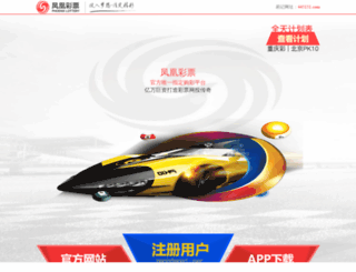 tabladeconversiones.com screenshot