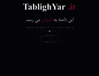 tablighyar.ir screenshot