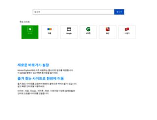 tablink.co.kr screenshot