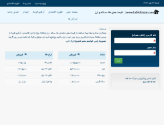 tablobazar.com screenshot