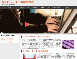 tablutonline.com screenshot