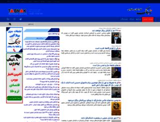tabnakskhorasan.ir screenshot