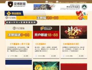 tabpc24.com screenshot
