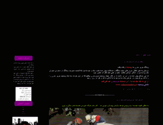 tabrizemodern.blogfa.com screenshot