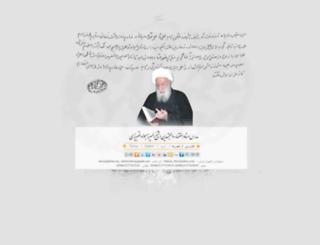 tabrizi.org screenshot