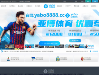tac-software.com screenshot
