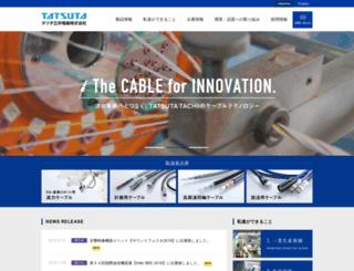 tachii.co.jp screenshot
