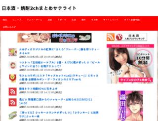 tachikawakaishun.com screenshot