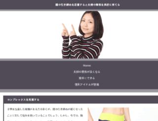 tack2tail.com screenshot