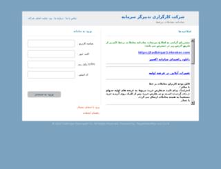 tadbirgar.irbroker2.com screenshot