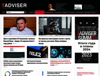 tadviser.ru screenshot
