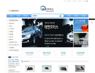 taehyunmoters.com screenshot