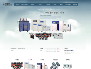 taesin.net screenshot