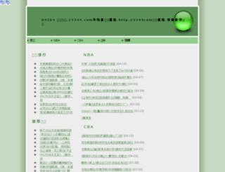 tafansite.com screenshot