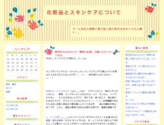 tafino.net screenshot
