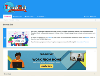 tafreehmela.com screenshot