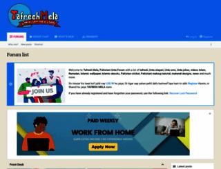 tafrehmela.com screenshot