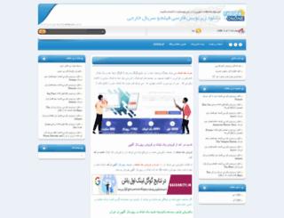 tafrih.parspa.com screenshot