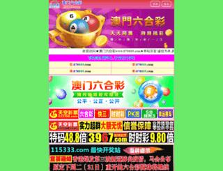 tafsirmimpi.org screenshot