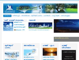 tagber.com screenshot