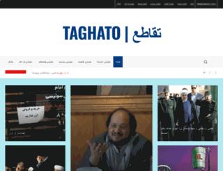 taghato.net screenshot