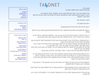 tagonet-ltd.com screenshot
