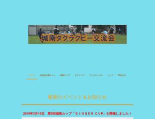 tagrugbytokyo.jimdo.com screenshot