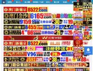tagsleader.com screenshot