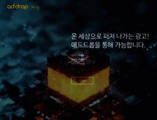 tagtree.co.kr screenshot