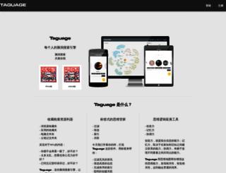 taguage.com screenshot