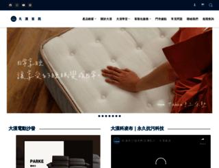 tahan.com.tw screenshot