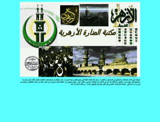 tahasafeer.blogspot.com.eg screenshot