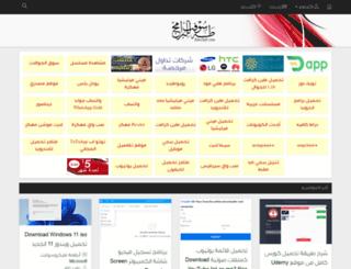 tahasoft.com screenshot