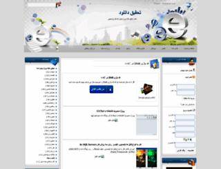 tahgigdl.glxblog.com screenshot