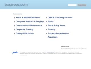 tahlil.bazarooz.com screenshot