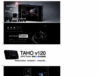 taho.com.tw screenshot