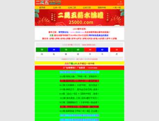 tahvie.com screenshot
