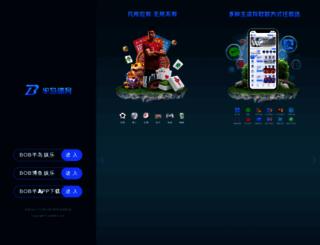 taichicolorado.com screenshot