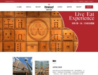 taichung.howard-hotels.com.tw screenshot