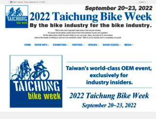 taichungbikeweek.com screenshot