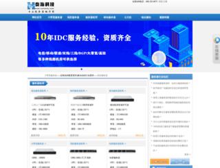 taihaikj.com screenshot