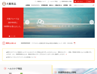 taiho.co.jp screenshot